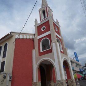 San Pedro de Cevallos
